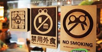 【咖啡店】台北中山 蛙咖啡 frog.cafe。咖啡、個展、設計、藝文