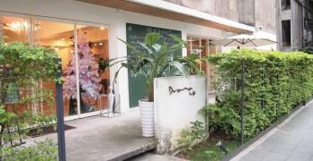 【咖啡店】台北民生社區 抓馬咖啡 Drama café