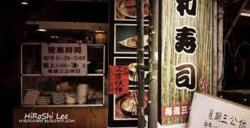 【美食】宜蘭礁溪 和壽司