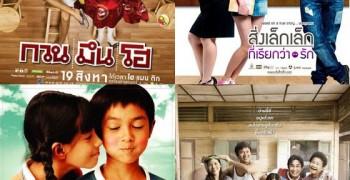 【電影】泰國電影推薦專區