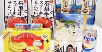 【石垣島旅遊】石垣島必買戰利品|美食土產、特色小物、藥妝全收錄