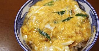【京都美食】ひさご|葫蘆親子丼,很貴但很值得吃!