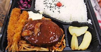 【京都美食】250円便當元氣屋|平價好吃,郊區野餐的好選擇