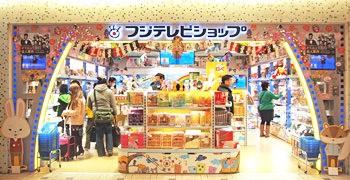 【東京旅遊】東京車站一番街、東京拉麵街購物美食攻略