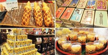 【東京旅遊】東京晴空塔SKYTREE 交通、美食、購物、伴手禮全攻略