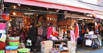 【東京旅遊】下北澤南、北口 古著、購物、美食、交通介紹