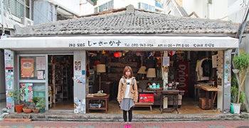 【沖繩購物】沖繩浮島通 じーさーかす 雜貨手作小物逛不停