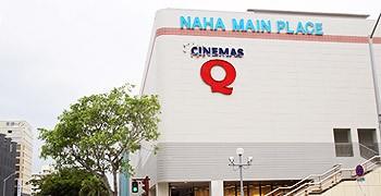 【沖繩購物】新都心Naha Main Place|太好逛!日系流行服飾及雜貨小物天堂