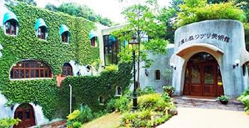 【東京旅遊】吉祥寺全攻略 交通 美食 購物 井之頭公園 吉卜力美術館