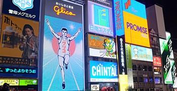 【關西旅遊】關西行程懶人包|5天玩遍大阪、京都、奈良
