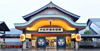 【東京旅遊】台場大江戶溫泉物語|浴衣體驗溫泉主題樂園