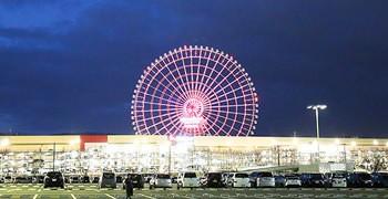 【大阪旅遊】REDHORSE OSAKA WHEEL|日本最高摩天輪