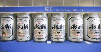 【大阪旅遊】朝日啤酒吹田工廠|免門票再送三杯生啤試飲!
