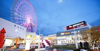 【大阪旅遊】EXPOCITY|關西最大複合型商場