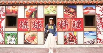 【沖繩美食】あしびなー 琉球料理 沖繩菜跟著我這樣點就對了!