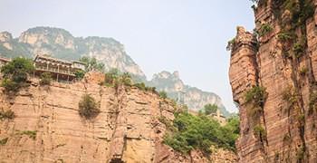 【中國河南旅遊】萬仙山:絕壁長廊&郭亮村|世界第九大奇蹟!