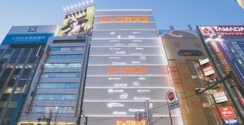【日本購物】BicCamera 日本必買電器指南 (8+7%優惠券下載)