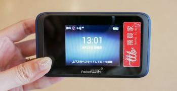 【日本上網】飛買家WIFI網路分享器|吃到飽1天89元