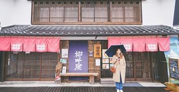 【長野旅遊】上田城、北國街道柳町|古色古香的上田一日遊