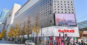 【日本購物】BicCamera人氣必買電器&藥妝清單30選 (8+7%優惠券)