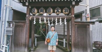 【懷舊東京旅】都營小散策:巢鴨地藏通商店街、淺草文化觀光中心