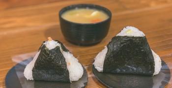 【札幌美食】Arinko手握飯糰|おにぎりのありんこ