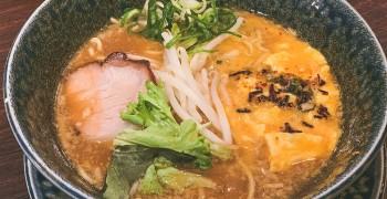 【札幌美食】一粒庵|米其林推薦的味噌拉麵