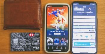【信用卡】懶人必備的海外現金回饋卡|叫外送、遊戲儲值、出國旅遊一張搞定