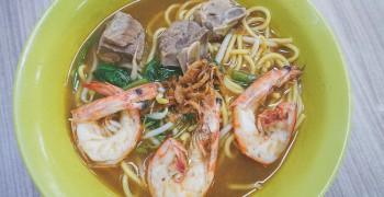 【新加坡美食】白蘭閣街蝦麵