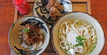 【沖繩美食】木灰麵 Toraya|飯比麵還讓我印象深刻的麵店