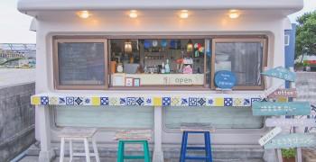 【沖繩美食】Parlour de jujumo|要開不開的食材現採文青小店(素食)