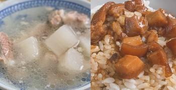 【台北大橋頭站】大稻埕慈聖宮廟口美食|原汁排骨湯、肉粥、雞捲