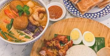 【台北忠孝復興美食】瘦仔林叻沙|網美打卡店 x 馬來西亞料理