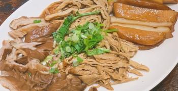 【台北南京復興站美食】蘭芳麵食館|滷味神好吃!比麵還讚!