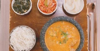 【東門捷運美食】豆豆里(永康旗艦店)|韓式豆腐鍋