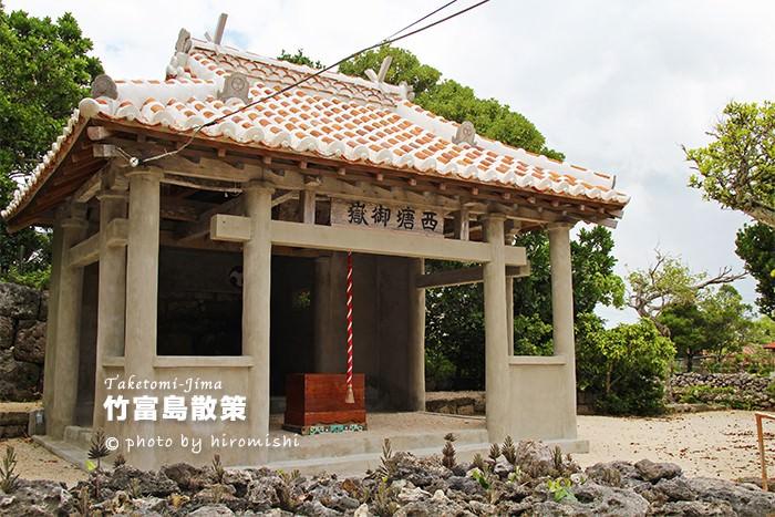 竹富島-散策-旅遊-景點-推薦-行程