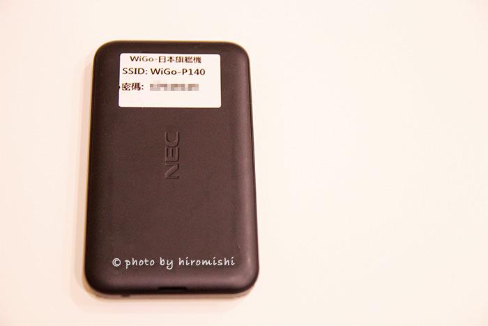 日本-上網-網路-分享器-行動-旅遊-旅行--wi-go
