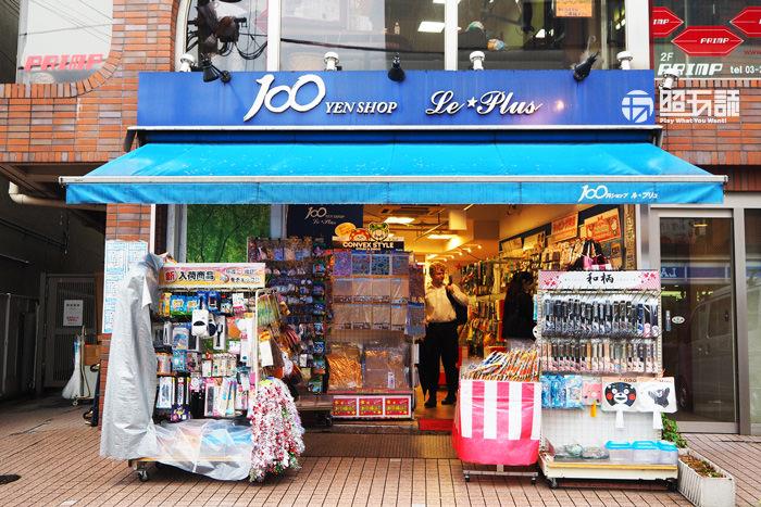 日本-東京-旅遊-攻略-旅行-自由行-規劃-景點-交通-美食-住宿-飯店-酒店-旅館-推薦-行程-安排-自由之丘-甜點-蛋糕-雜貨-LAVITA-目黑