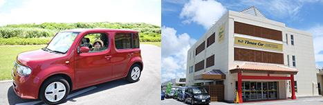 日本-旅遊-旅行-沖繩-租車-交通-自駕-開車-駕照-譯本-停車-親子-景點-導航-懶人包