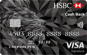 滙豐現金回饋御璽卡-
