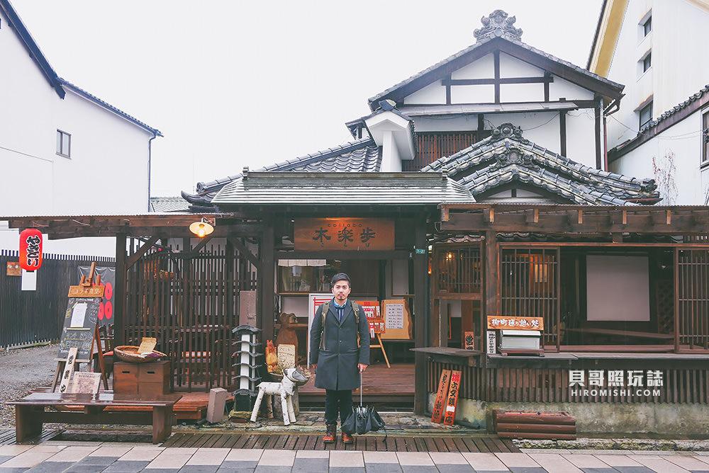 長野-旅遊-上田-城-北國-街道-柳町-旅行-景點-推薦-自助-自由行-行程-東急-Rei-飯店-美食