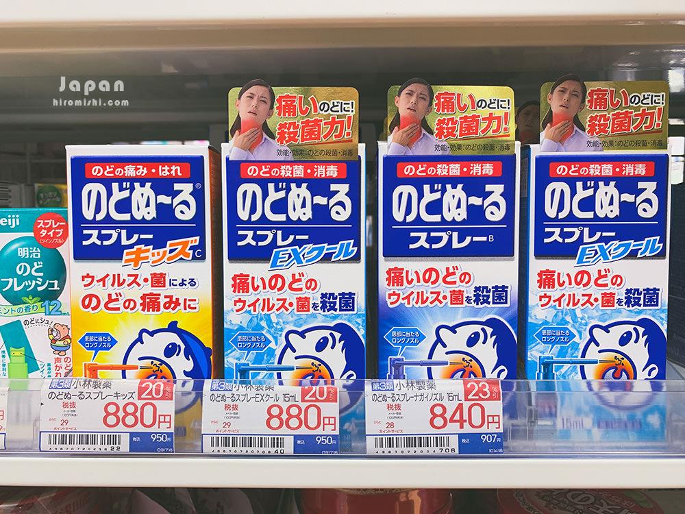 日本-購物-bic-camera-電器-藥妝-優惠券-免稅-dyson-感冒藥-switch-掃地機器人-吸塵器-電鍋-飯鍋-吹風機-推薦-必買-人氣-東京